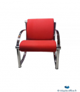 Chaise-dacceuil_Tricycle-Office-510×600