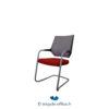 Tricycle Office Mobilier Bureau Occasion Chaise Visiteur Quarterback Sedus (5)